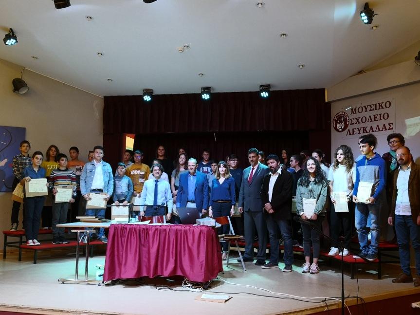Βράβευση 42 μαθητών της Λευκάδας από την Ελληνική Μαθηματική Εταιρεία, ανάμεσα τους και τρίαΚαρσανόπουλα.