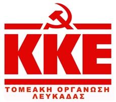 ΚΚΕ logo
