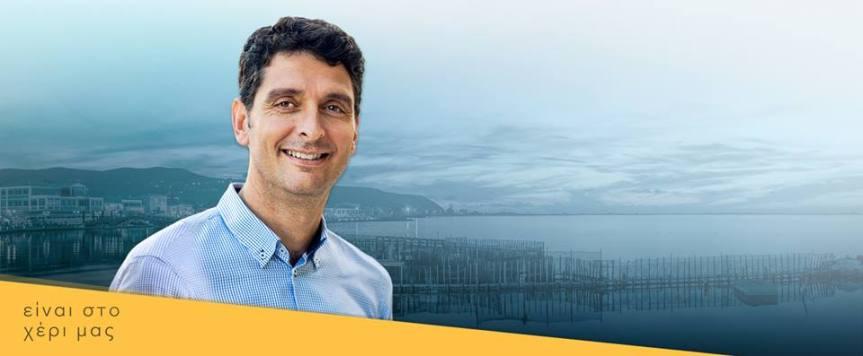 Ανακοίνωση του υποψηφίου δημάρχου και επικεφαλής της Ανεξάρτητης Αυτοδιοικητικής Κίνησης «Σύγχρονη Λευκάδα» ΧαράλαμπουΚαλού