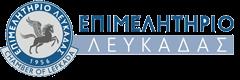 Συμμετοχή νέων στα σεμινάρια υφαντού που θα υλοποιηθούν στο Επιμελητήριο Λευκάδας,  μέσω του προγράμματος INTERREG VA Ελλάδα-Ιταλία 2014-2020 «CraftLab»