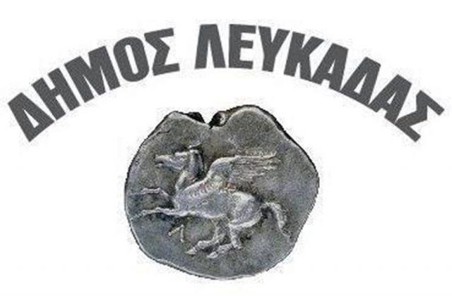 Ο Δήμος Λευκάδας καταδικάζει τις πρόσφατες δηλητηριάσειςζώων