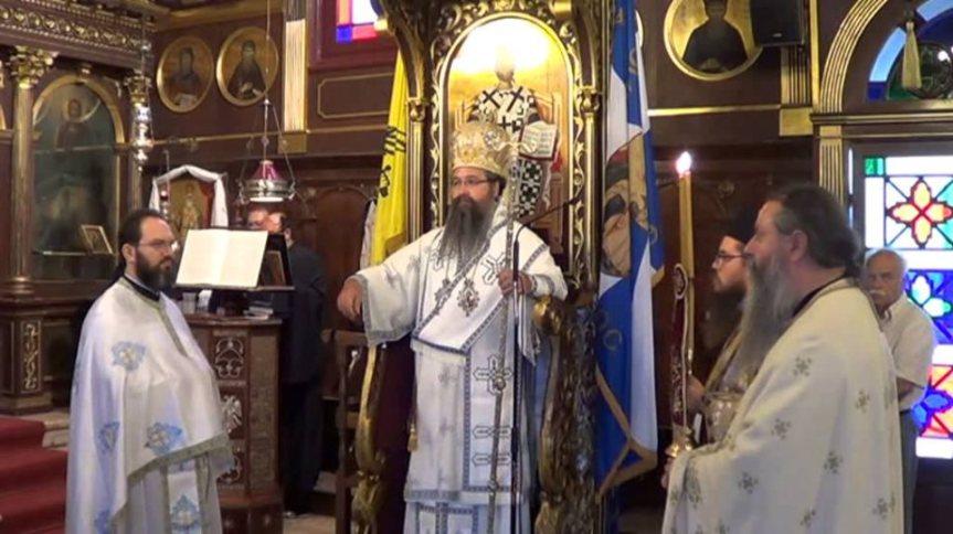 Θεία Λειτουργία για τους αποδήμους Λευκαδίους καιΙθακησίους