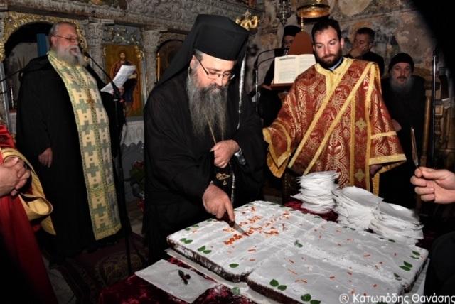 Η ευλόγηση της Αγιοβασιλόπιτας και η κλήρωση της λαχειοφόρου της Ιεράς Μονής Αγίου Ιωάννου Προδρόμου στο Λιβάδι τηςΚαρυάς