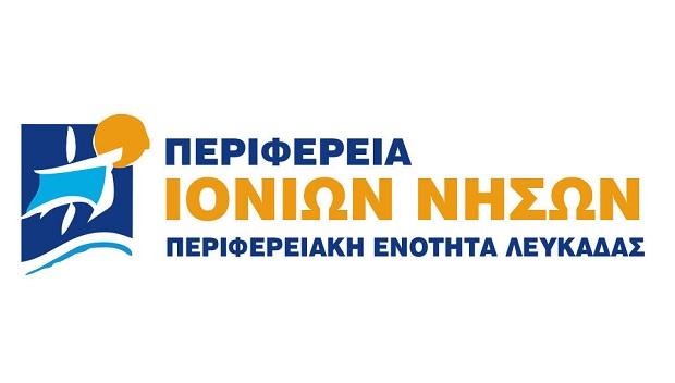 Συντήρηση και αντικατάσταση στηθαίων στο Οδικό Δίκτυο τηςΛευκάδας