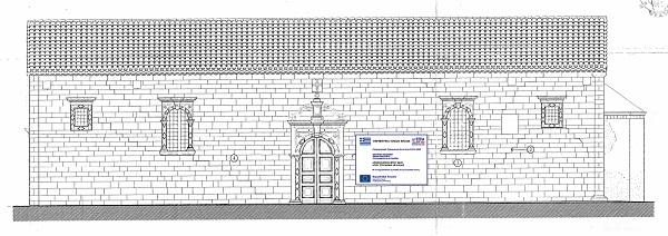 Ολοκληρώνεται η ένταξη του Αγ. Σπυρίδωνα Λευκάδας στο ΕΣΠΑ Ιονίων Νήσων – Τοποθετείται ψηφιακή εκτύπωση στην κύρια όψη τουμνημείου