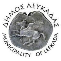 Λειτουργία υπηρεσιών του ΔήμουΛευκάδας