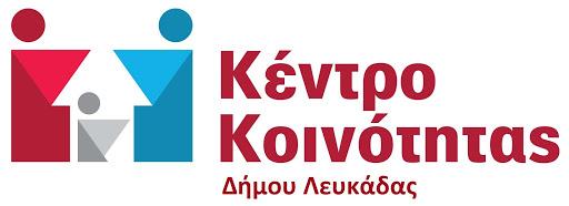 Ευχαριστήρια του Κέντρου Κοινότητας του ΔήμουΛευκάδας