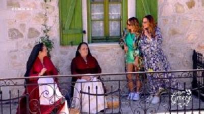 Δείτε το δεύτερο επεισόδιο του My Greece με την Δέσποινα Βανδή στηνΛευκάδα